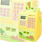 3,980円 カピバラさんのATM貯金箱