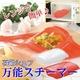 料理の鉄人石鍋シェフ「レンジ万能スチーマー」 【ホワイト&レッド 2個セット】 写真1