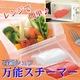 料理の鉄人石鍋シェフ「レンジ万能スチーマー」 【ホワイト&レッド 2個セット】 写真2