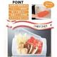 料理の鉄人石鍋シェフ「レンジ万能スチーマー」 【ホワイト&レッド 2個セット】 写真5
