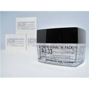 簡単パック RAS A.I.33(Active ingredient33) 15g