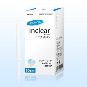 膣洗浄器 インクリア 10本入り inclear