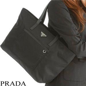 PRADA(プラダ) Tトートバッグ BR4339の写真1