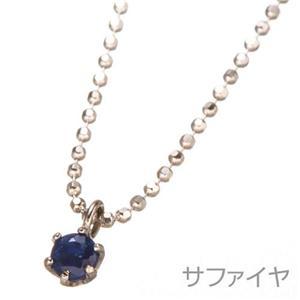 Pt900 四大宝石ペンダントセット