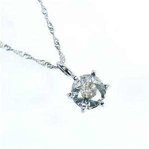 プラチナ900(PT)1.3ct一粒ダイヤネックレス(ペンダント)181363 42cm (鑑別書付き)