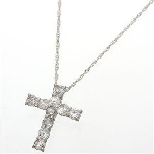 純プラチナ 計0.5ctダイヤモンドクロスペンダント(十字架ネックレス)約42cm