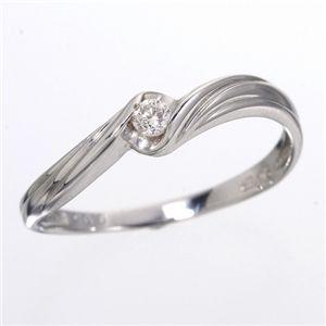 ウェービーダイヤリング 指輪 7号
