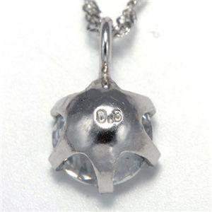 純プラチナ 0.3ctダイヤモンドペンダント/ネックレス