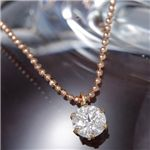 K18PG 0.4ct一粒ダイヤモンドペンダント/ネックレス(18金ピンクゴールドネックレス)185310 約40cm