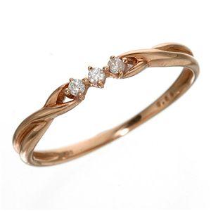 K10/PG ツイストダイヤリング 指輪 184275 17号 h02