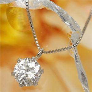 プラチナPt0.5ct ダイヤモンドヴェネチアンペンダント/ネックレス(鑑定書付き) - 拡大画像