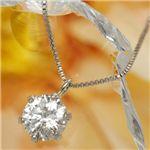 プラチナPt0.5ct ダイヤモンドヴェネチアンペンダント/ネックレス(鑑定書付き)の画像