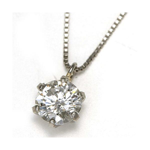 プラチナPt0.5ct ダイヤモンドヴェネチアンペンダント/ネックレス(鑑定書付き)のポイント2