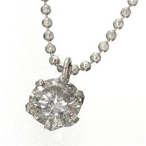大粒PT0.4ctダイヤモンドペンダント/ネックレス