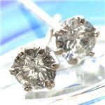 K18WG 0.3ctダイヤモンドピアスの画像
