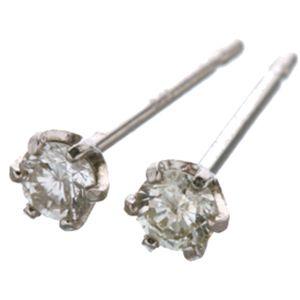 18金ピンクゴールド ダイヤモンドピアス 0.1ct&18金ホワイトゴールドダイヤピアス 0.1ct h02