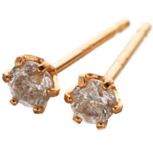 18金ピンクゴールド ダイヤモンドピアス 0.1ct&18金ホワイトゴールドダイヤピアス 0.1ct h03