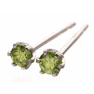 【受注生産発送】Pt900 グリーンダイヤ一粒ピアス(カラーダイヤモンド)141532 プラチナ