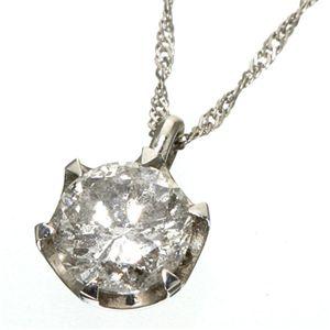 Hカラー I1ダイヤモンド一粒ネックレス0.7ct(鑑別書付き) - 拡大画像