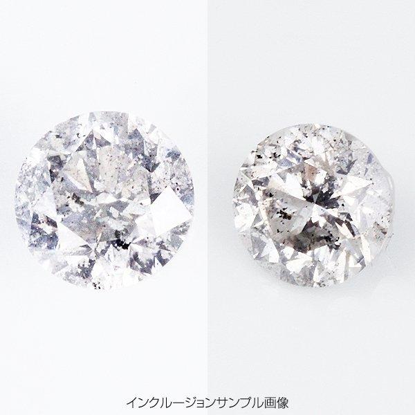 純Pt0.1ctダイヤモンドペンダント 写真2