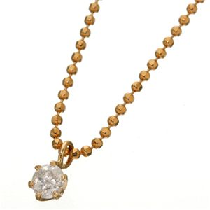 K18/PG 0.1ct 1粒ダイヤモンドペンダント/ネックレス h01