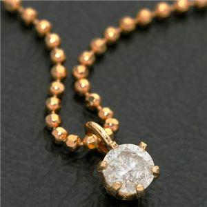 K18/PG 0.1ct 1粒ダイヤモンドペンダント/ネックレス h02
