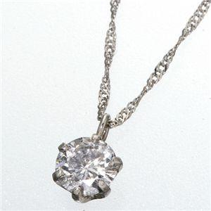 PT900 0.2ct一粒ダイヤモンドペンダント/ネックレス(プラチナ)42cm 鑑別カード付きのポイント2