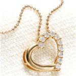 【訳あり・在庫処分】K18 PG オープンハートダイヤモンドペンダント/ネックレス