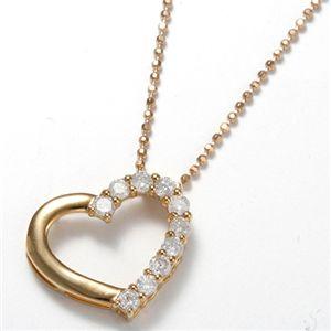 【訳あり・在庫処分】K18 PG オープンハートダイヤモンドペンダント/ネックレス h02