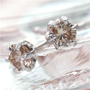 K18WG 0.1ctシャンパンダイヤモンドピアス