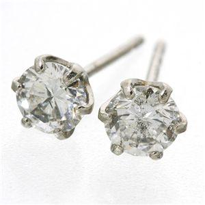 プラチナダイヤモンドピアス PT900&0.5ctダイヤ一粒ピアスのポイント7