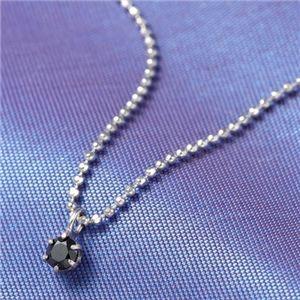 0.1ctブラックダイヤモンドプチネックレス - 拡大画像