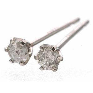 K18WG ダイヤモンド計0.1ct一粒ピアス(18金ホワイトゴールド) - 拡大画像