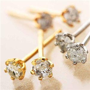 K18WG ダイヤモンドピアス計0.1ct一粒ピアス(18金ホワイトゴールド)