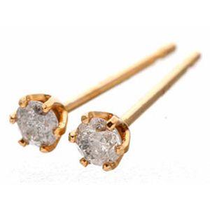 K18PG ダイヤモンド計0.1ct一粒ピアス(18金ピンクゴールド) - 拡大画像