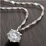 Pt1000  0.6ctダイヤモンド一粒ネックレス(プラチナ)204199 42cm 鑑別付き