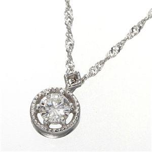K18ロイヤルクラウンダイヤモンドペンダント/ネックレス