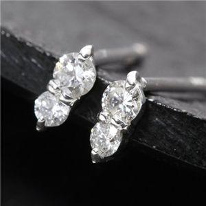 【受注生産発送】美しくきらめくファーストピケダイヤモンドピアス