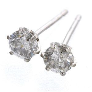 【訳あり・在庫処分】K18WG0.3ctダイヤモンドピアス h02