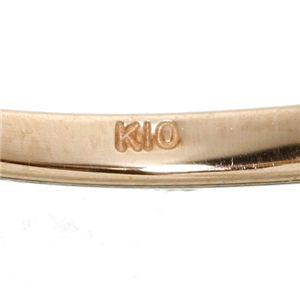 K10ハートダイヤリング 指輪 ピンクゴールド 9号 h02