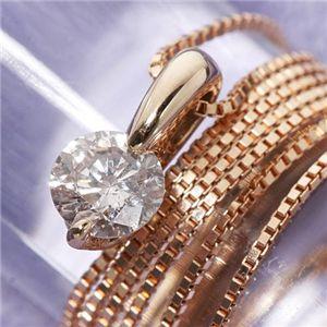 【受注生産発送】【鑑別書付き】K18PG0.1ctピンクダイヤモンドペンダント