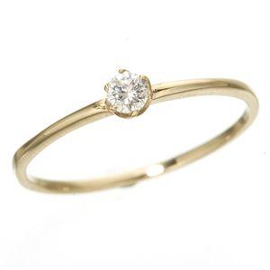 K18/twelveカラージュエルリング ダイヤリング 指輪