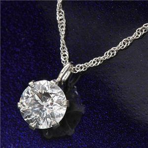 プラチナ(PT900) 0.4ct ダイヤモンドペンダント