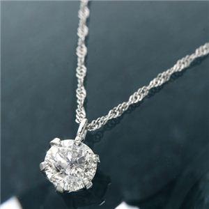 純プラチナ0.3ct ダイヤモンドペンダント/ネックレス - 拡大画像