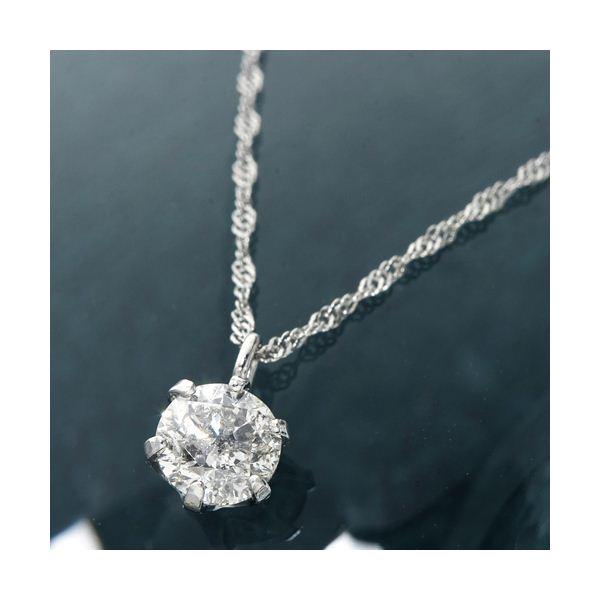 プラチナ(PT1000) 0.3ct ダイヤモンドペンダント