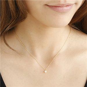 18金イエローゴールド(K18YG) 0.27ct ダイヤモンドペンダント/ネックレス