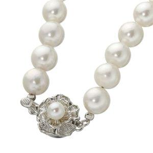 あこや真珠使用 パールネックレス & パールイヤリング & パールペンダント 3点セット ピンクトルマリンのペンダント付き h03