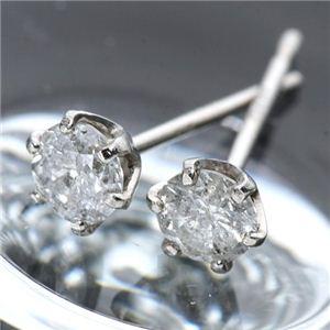 プラチナ0.3ctダイヤモンドピアス