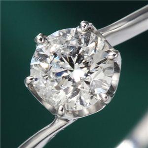 プラチナ0.3ct ダイヤリング 指輪 17号