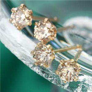 0.2ctダイヤモンドピアス ダブルキャッチ付き K18イエローゴールド(イエローゴールド)